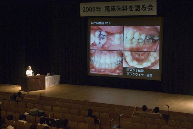 臨床歯科を語る会_f0103459_853686.jpg