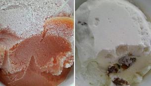チルコドーロのアイス