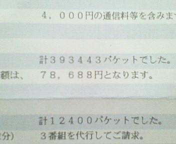 f0063666_1635207.jpg