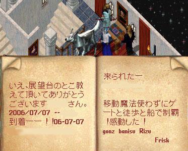 b0022669_21425058.jpg