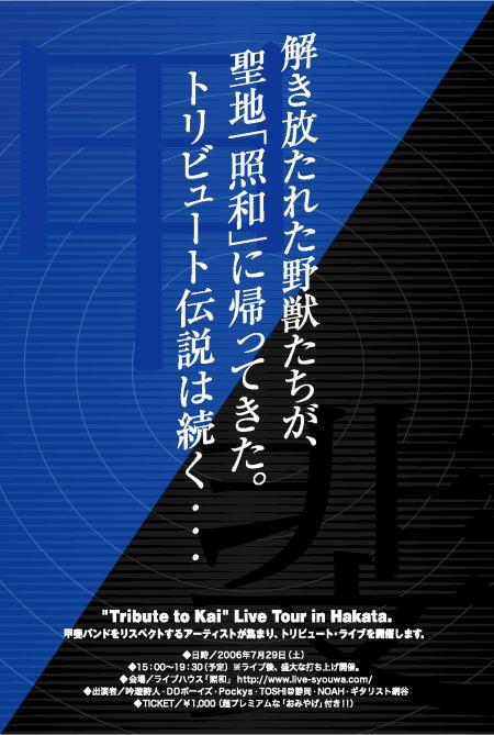 f0011975_12504856.jpg