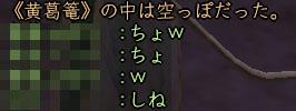 b0099381_19152112.jpg