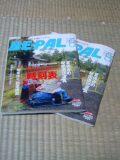 BE-PAL_d0027486_0273474.jpg