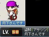 f0055291_18121035.jpg