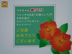 f0050592_050385.jpg