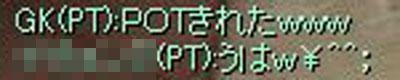 f0048093_1862358.jpg