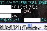 f0044003_0531883.jpg
