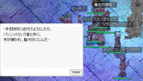 f0044003_10246.jpg
