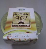 b0020111_12401497.jpg