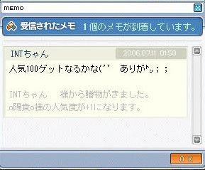 d0052411_0311395.jpg