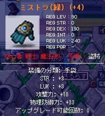 b0102513_0153999.jpg