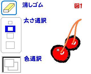 b0096418_157320.jpg
