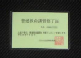 f0073718_1844513.jpg
