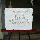 b0079821_0103735.jpg