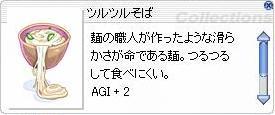 d0020723_22201467.jpg