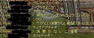 d0020723_22205889.jpg