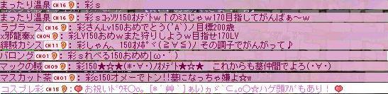 e0024628_1161114.jpg