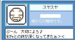 e0024628_210886.jpg
