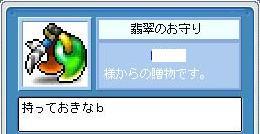 e0024628_264964.jpg