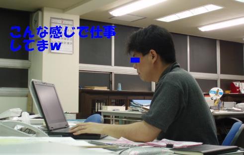 f0092431_1559436.jpg