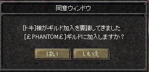 f0078734_7495827.jpg