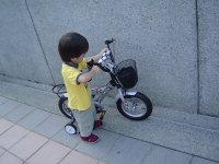c0032044_16133580.jpg