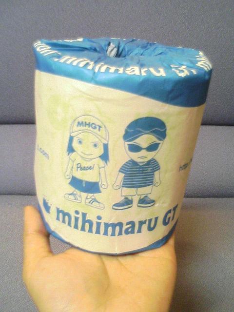 mihimaru GT_e0013944_0464380.jpg