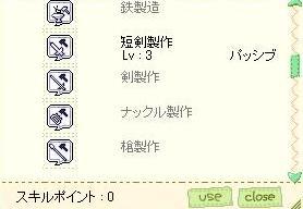 d0040357_12321916.jpg