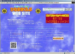b0095061_13501428.jpg