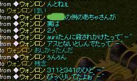 f0016964_1224921.jpg