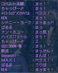 f0007871_0173512.jpg