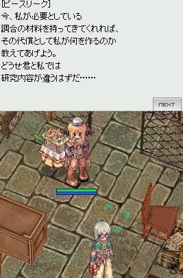f0064479_12343221.jpg