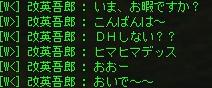 b0016286_23133464.jpg