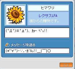 f0034986_19201295.jpg