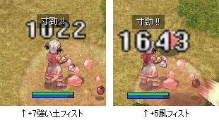 b0032787_1992323.jpg
