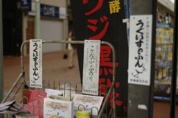 神戸元町_f0042194_223530.jpg