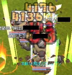 b0094998_1333732.jpg