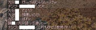 f0080899_4201424.jpg