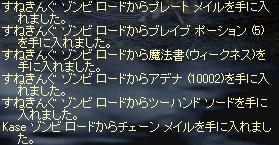 c0045001_19103821.jpg