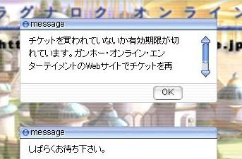 b0098610_284754.jpg