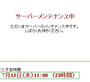 b0098610_2938.jpg