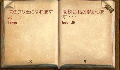 f0006510_1828120.jpg