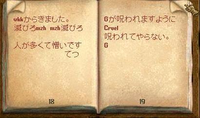 f0006510_1829423.jpg