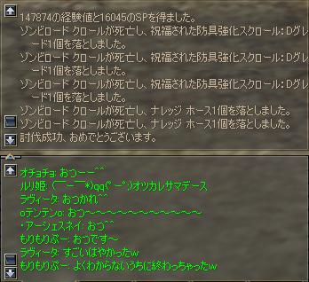 b0056117_824753.jpg