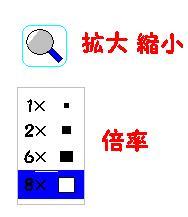b0096418_1131116.jpg