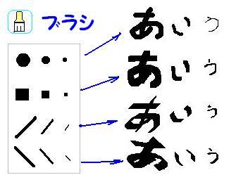 b0096418_1235378.jpg