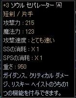 b0016320_7272843.jpg