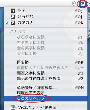 b0059420_2163329.jpg