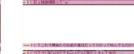 e0024628_14403578.jpg
