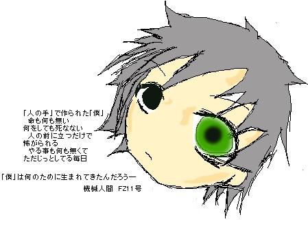 a0068030_22212887.jpg